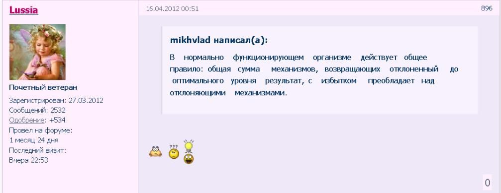 http://i2.imageban.ru/out/2015/10/30/45f7642c0f83705344bf305281693ea2.jpg