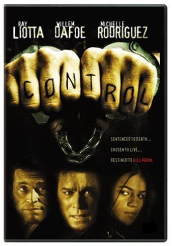 Контроль/Control