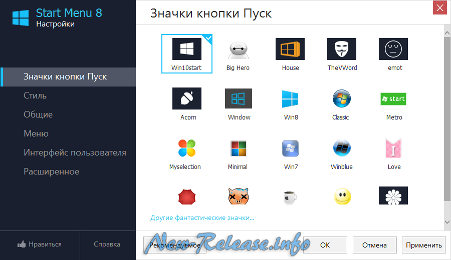 IObit Start Menu 8 4.0.1.2 Final