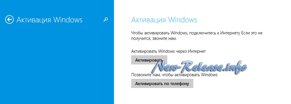 windows 8 1 10 windows 10 windows 8 1. Black Bedroom Furniture Sets. Home Design Ideas