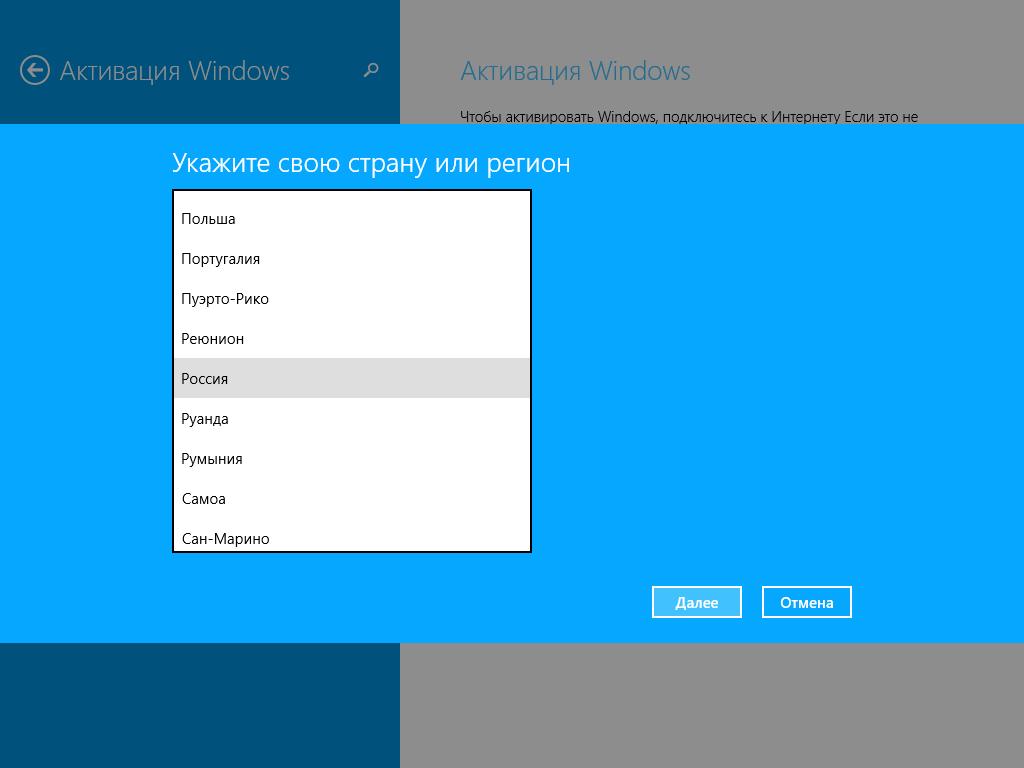 Ключи для Windows 8.1,10 Final