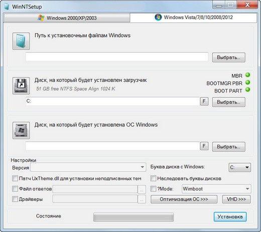 WinNTSetup 3.8.6 Final Portable [Multi/Ru]