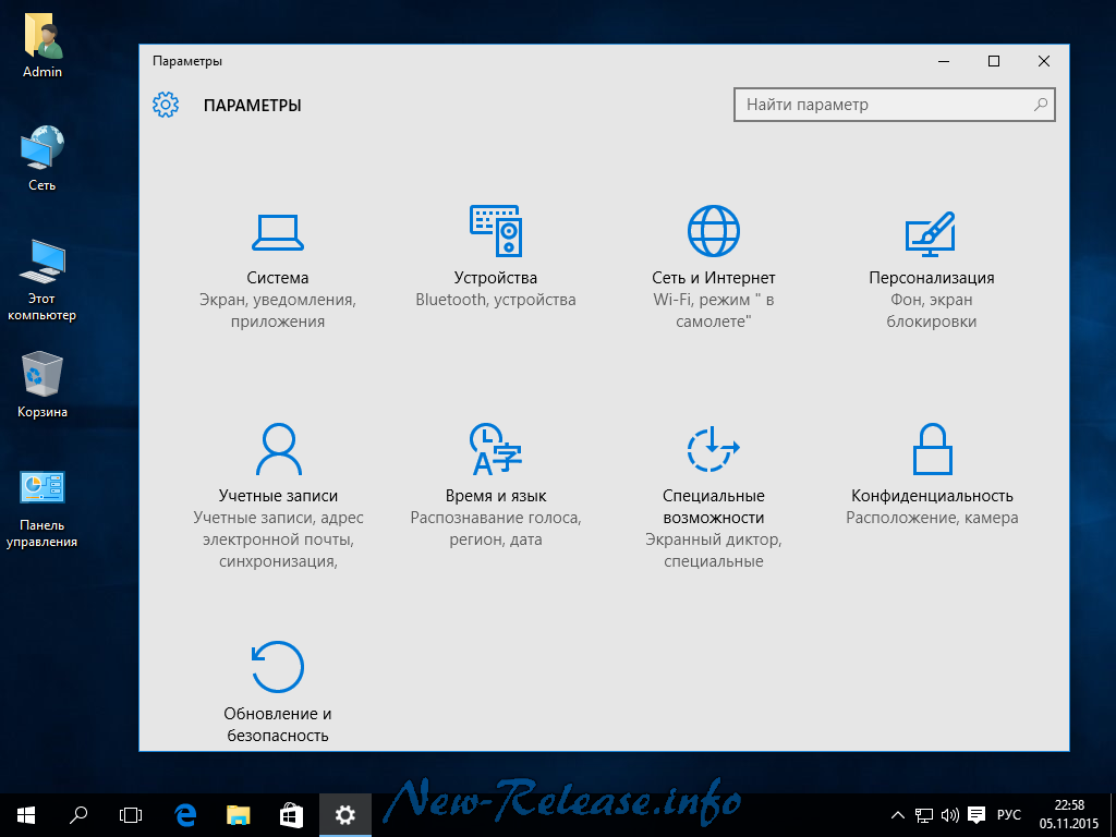 Windows 10 Enterprise Build 14946 (x86/64) Russian