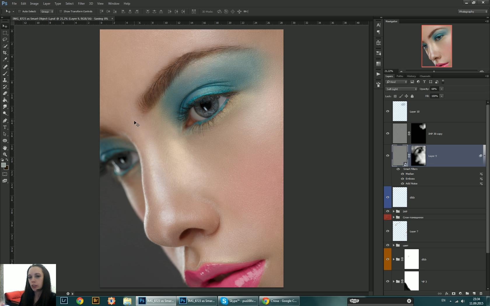 как ускорить работу photoshop cc 2015