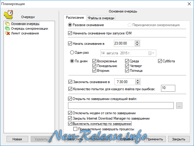 Internet Download Manager 6.26.10 Final