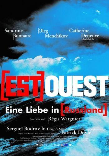 ������-�����/Est - Ouest