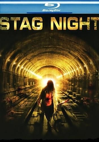 Поезд дальше не идет/Stag Night