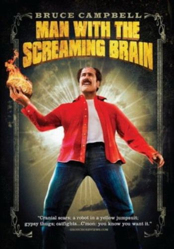 ������� � �������� ������/Man with the Screaming Brain