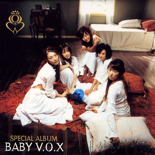 20151121.80 Baby V.O.X - Baby V.O.X. 5.5 - Special Album cover.jpg