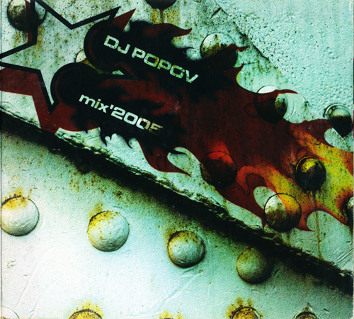 (House) [CD] VA - Dj Popov - mix2005 - 2005, FLAC (image+.cue), lossless