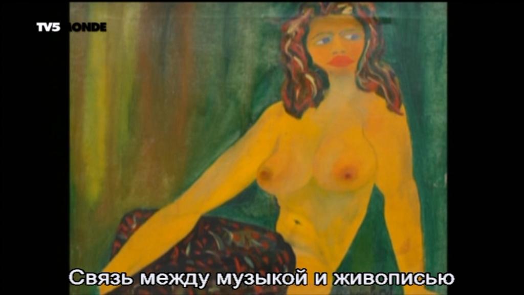 2010 Django Reinhardt - Trois Doigts De Génie [DVB] 8