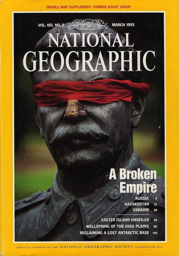 Разбитая империя. Статья в National Geographic. Март 1993 года.