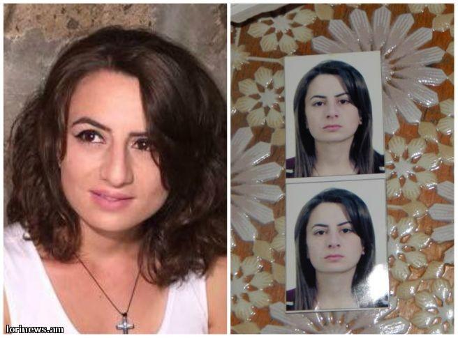 Որպես «տեռորիստ» ձերբակալված աղջիկը Բաղրամյանի ակցիաների մասնակիցների՞ց է (լուսանկարներ). Armtimes.com