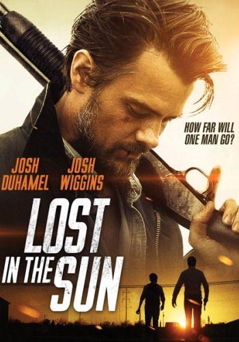 Потерявшиеся на солнце/Lost in the Sun