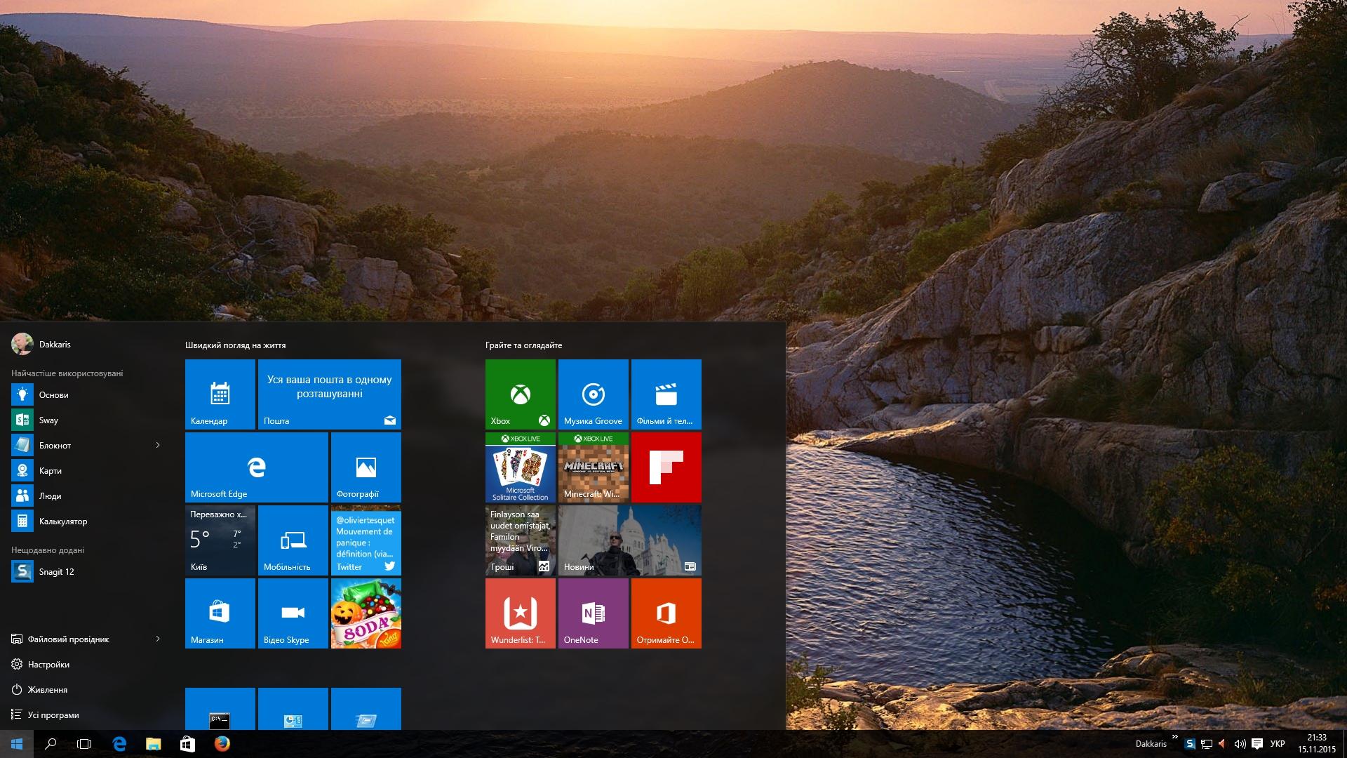 Windows 10 msdn rutracker