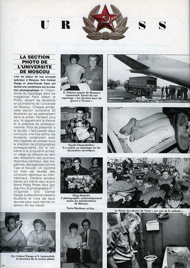 Название эротические журналы франции фото 113-880