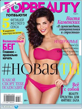 http://i2.imageban.ru/out/2015/12/05/30f71db9197c0b71dbf02a7f7a2f8c89.png