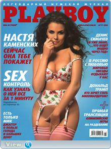 http://i2.imageban.ru/out/2015/12/05/7a4533c76680c1c1b09e83003c2a939d.png