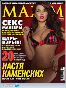 http://i2.imageban.ru/out/2015/12/05/ad13062e90474c8f9eea4e806186e937.png