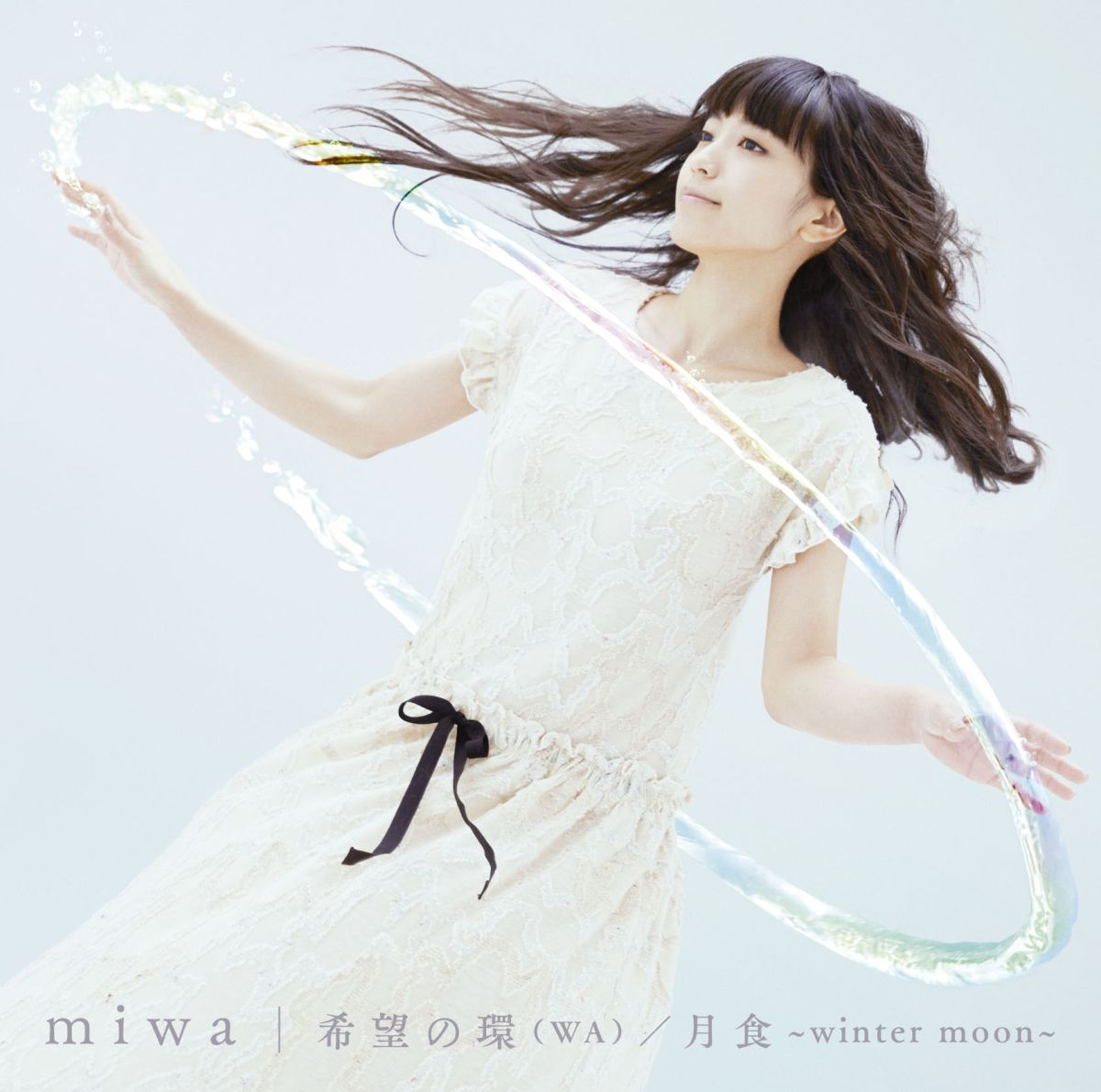 20151206.06.03 miwa - Kibou no Wa (WA) cover 1.jpg