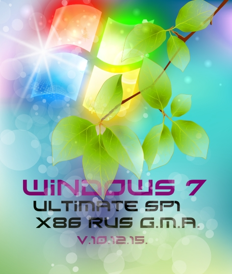 Windows 7 Ultimate SP1 x86 RUS G.M.A. v.10.12.15.
