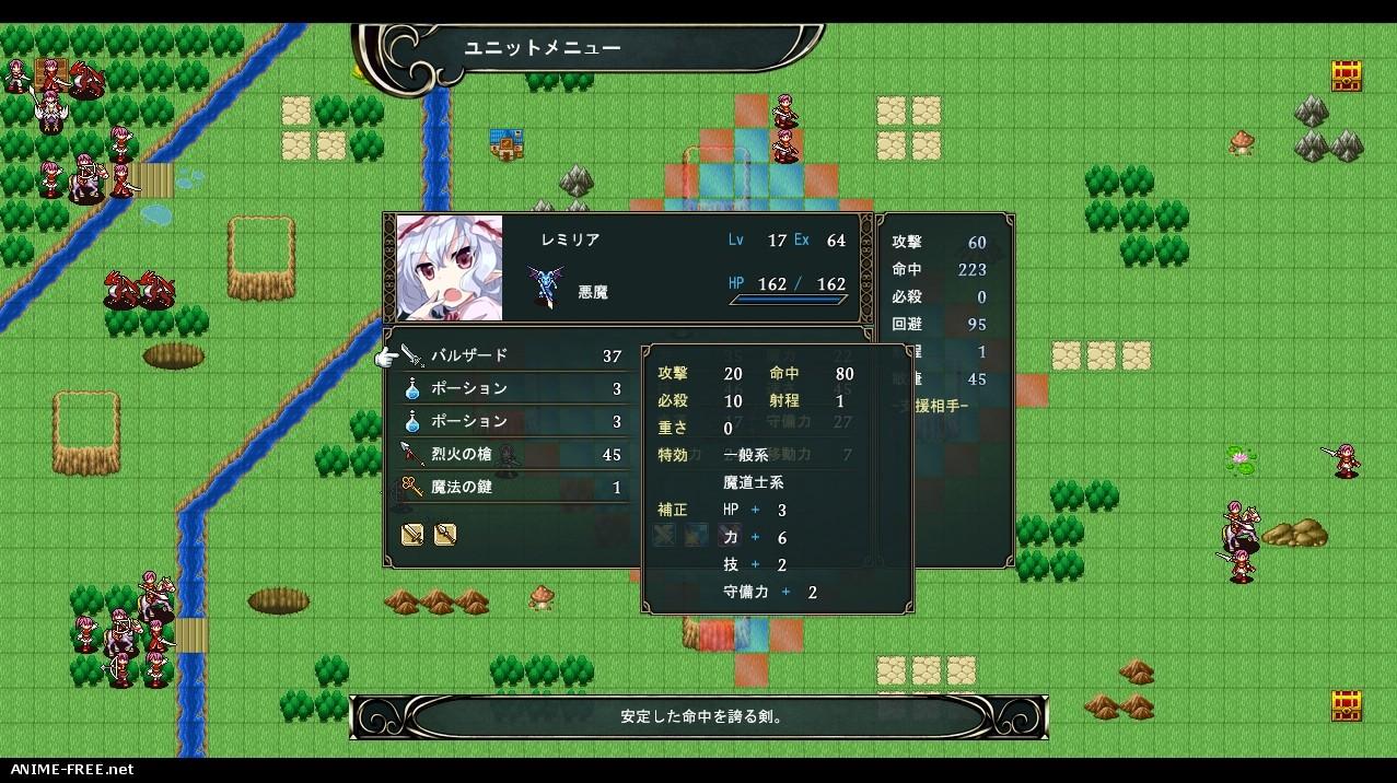 East emblem II [2015] [Cen] [jRPG] [JAP] H-Game