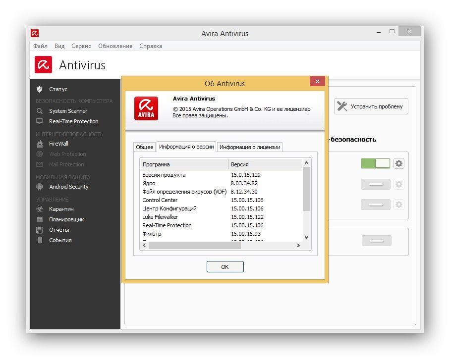 Avira Antivirus Free 2015 15.0.15.129