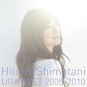 20151218.02.1 Hitomi Shimatani - Ura Best 2005-2010 cover.jpg