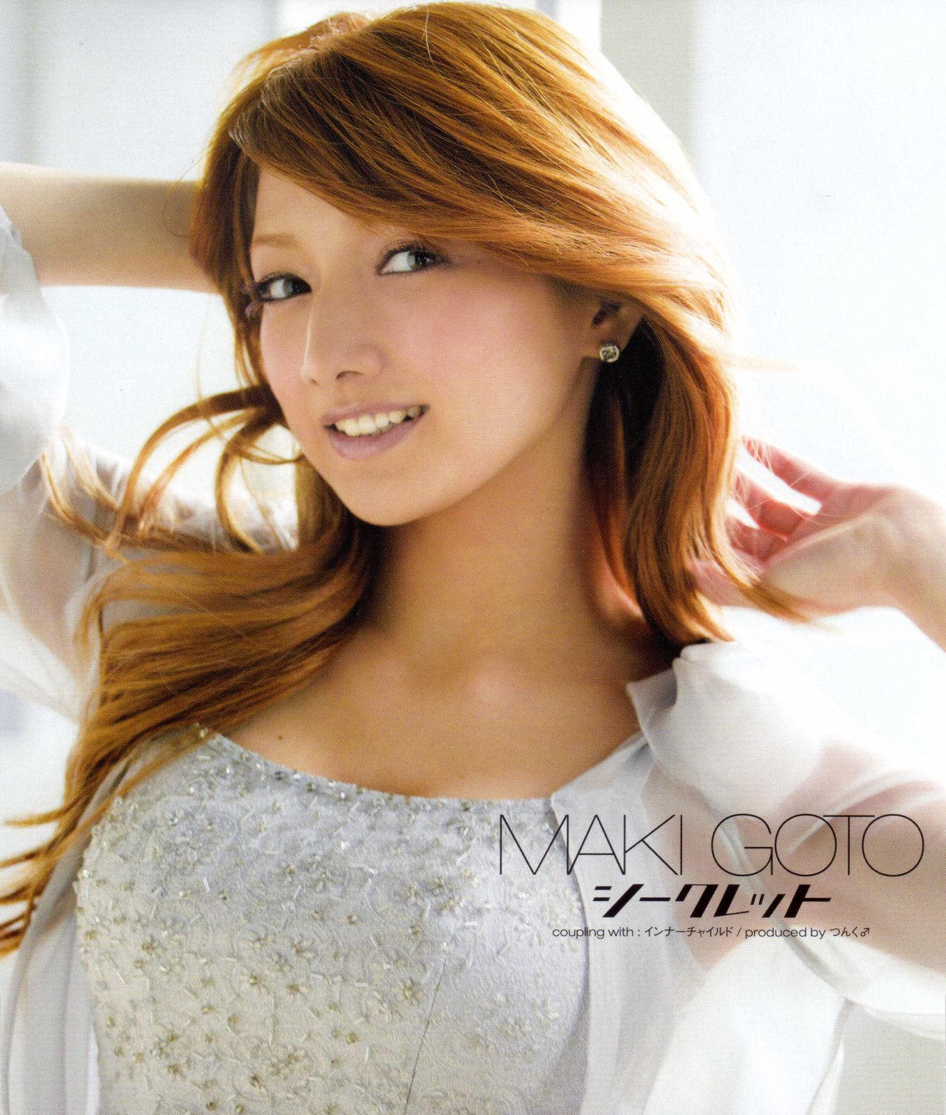 20151220.01.1 Maki Goto - Secret cover 2.jpg