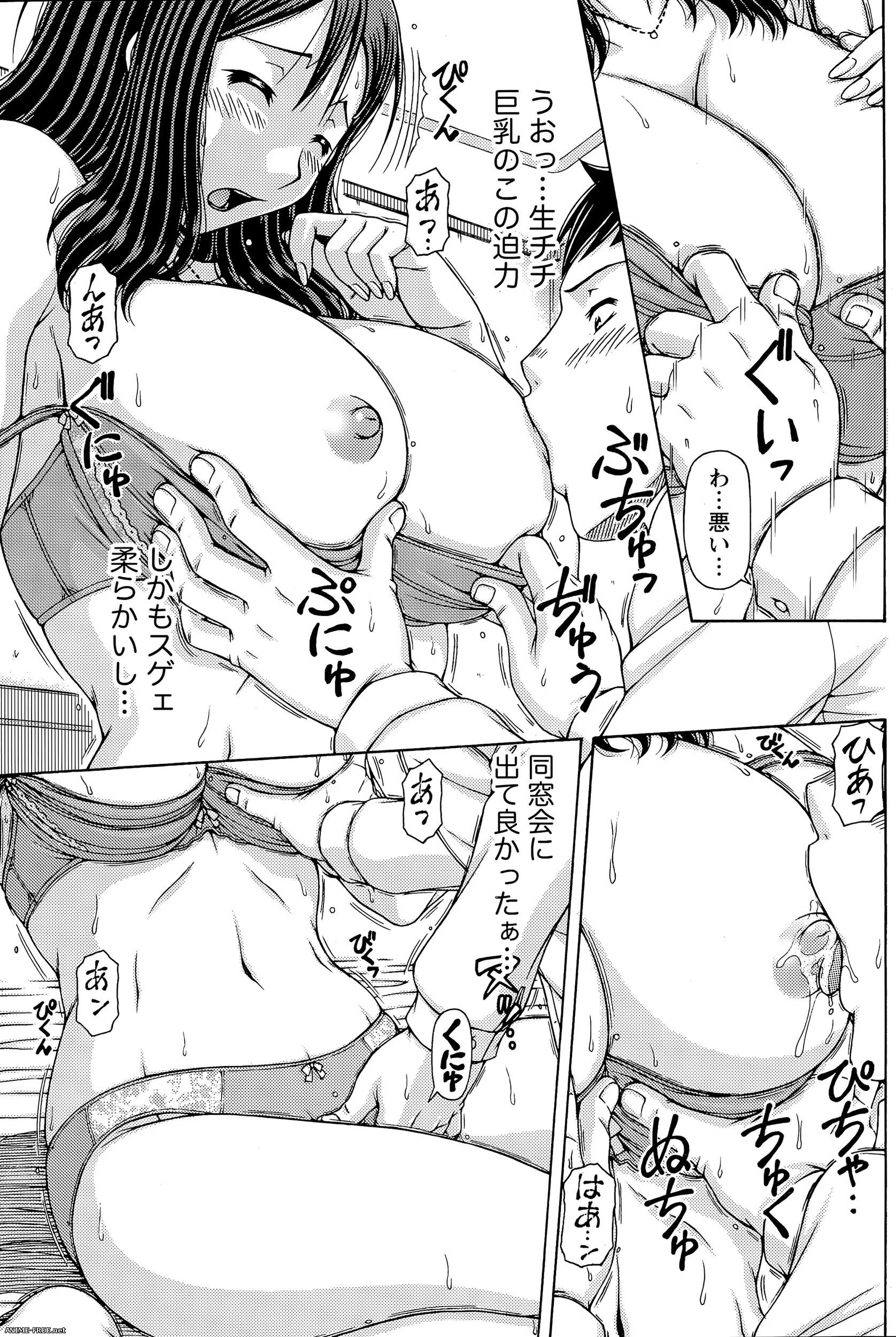 Хентай Журнал - Namaiki! [2007-2015] [Cen] [JAP] Manga Hentai
