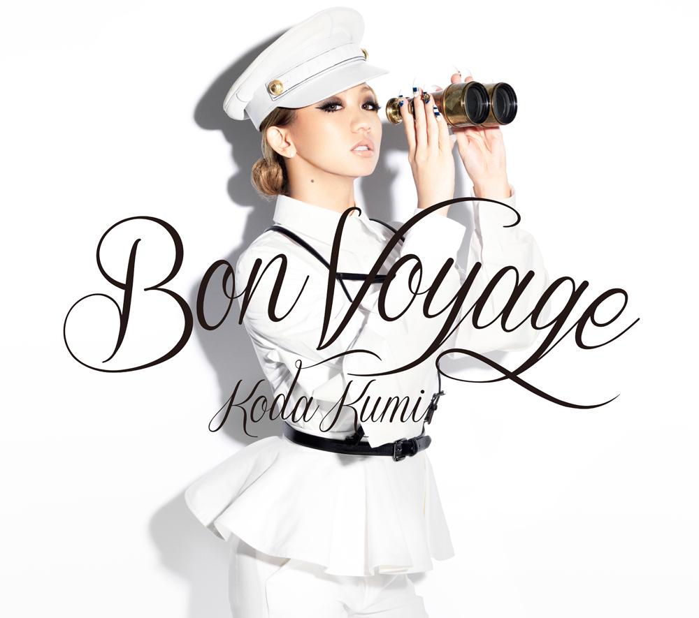 20151221.22.1 Koda Kumi - Bon Voyage cover 3.jpg