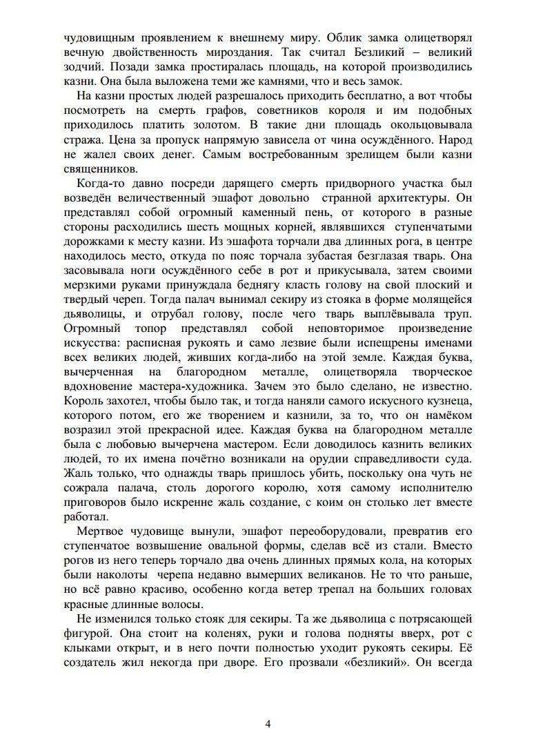 http://i2.imageban.ru/out/2015/12/24/ee4d7532b482ca5206616a1d77feaf69.jpg