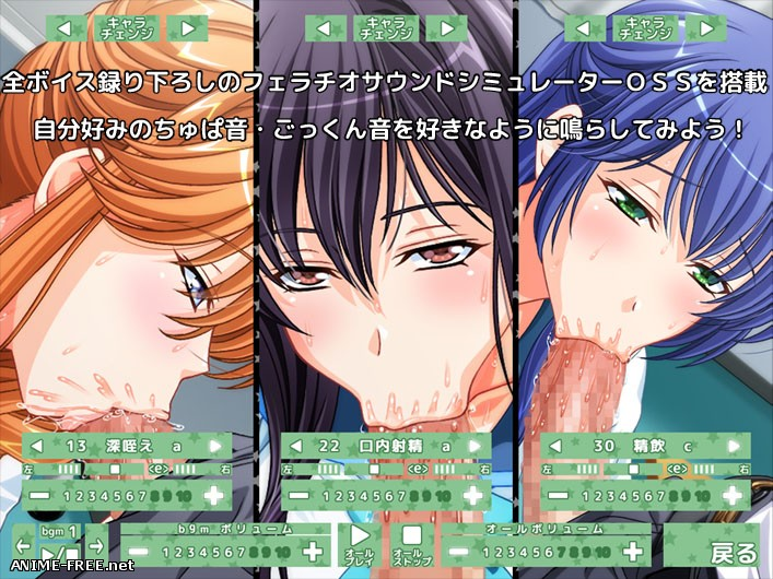 The Students council Glory Hole [2015] [Cen] [VN] [JAP] H-Game