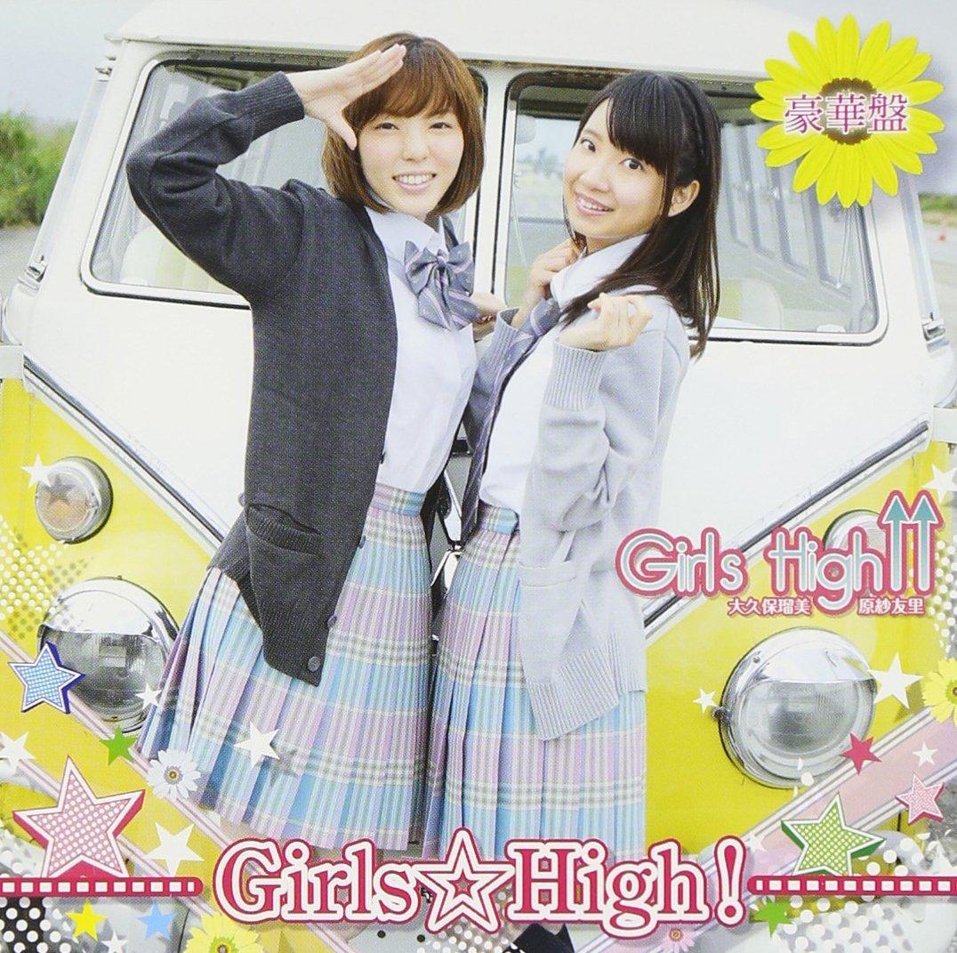 20160112.01.1 Girls High - Seishun Gakuen Girls High Theme Song cover.jpg
