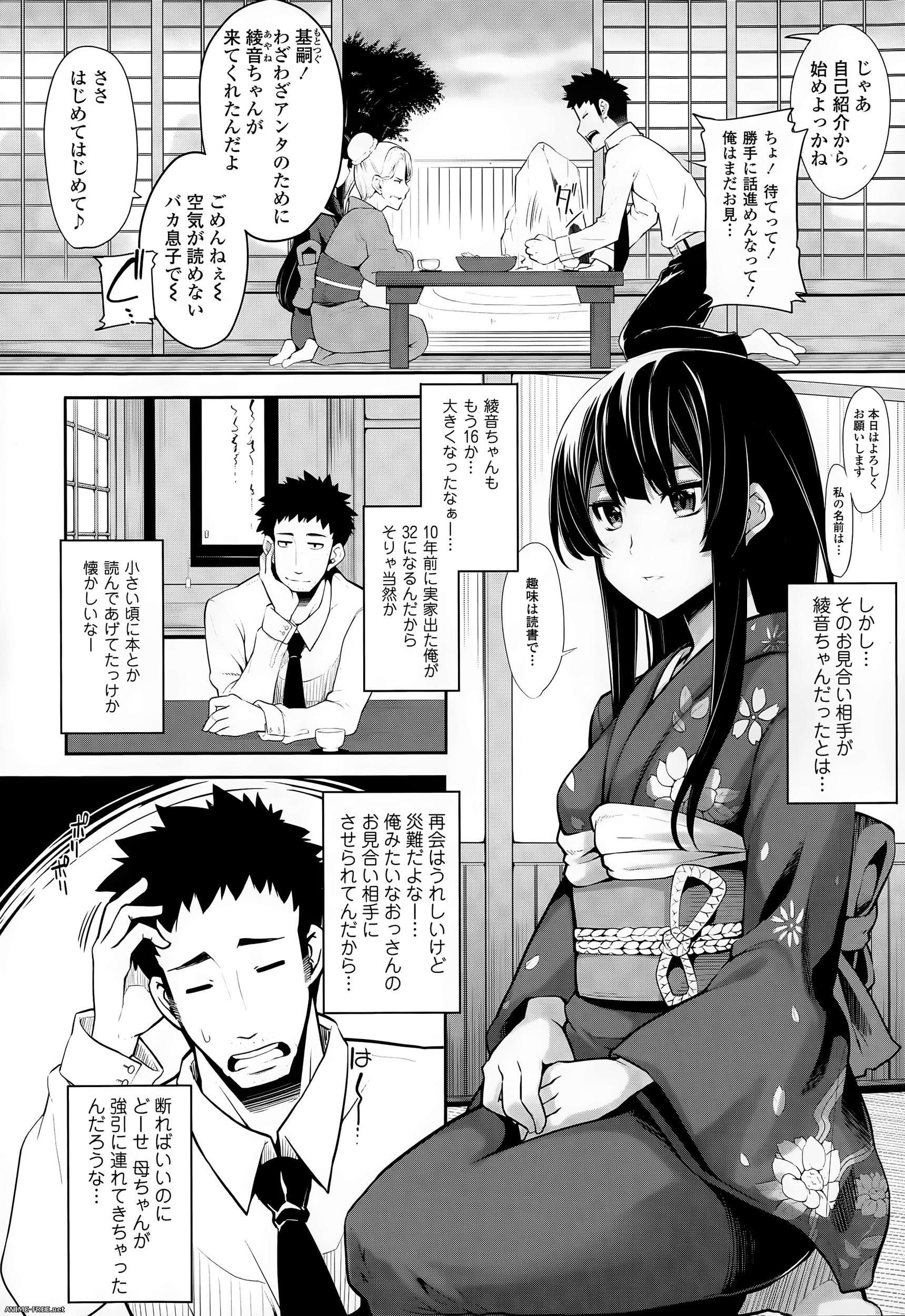 Выпуски журнала COMIC Tenma [2015] [Cen] [JAP] Manga Hentai