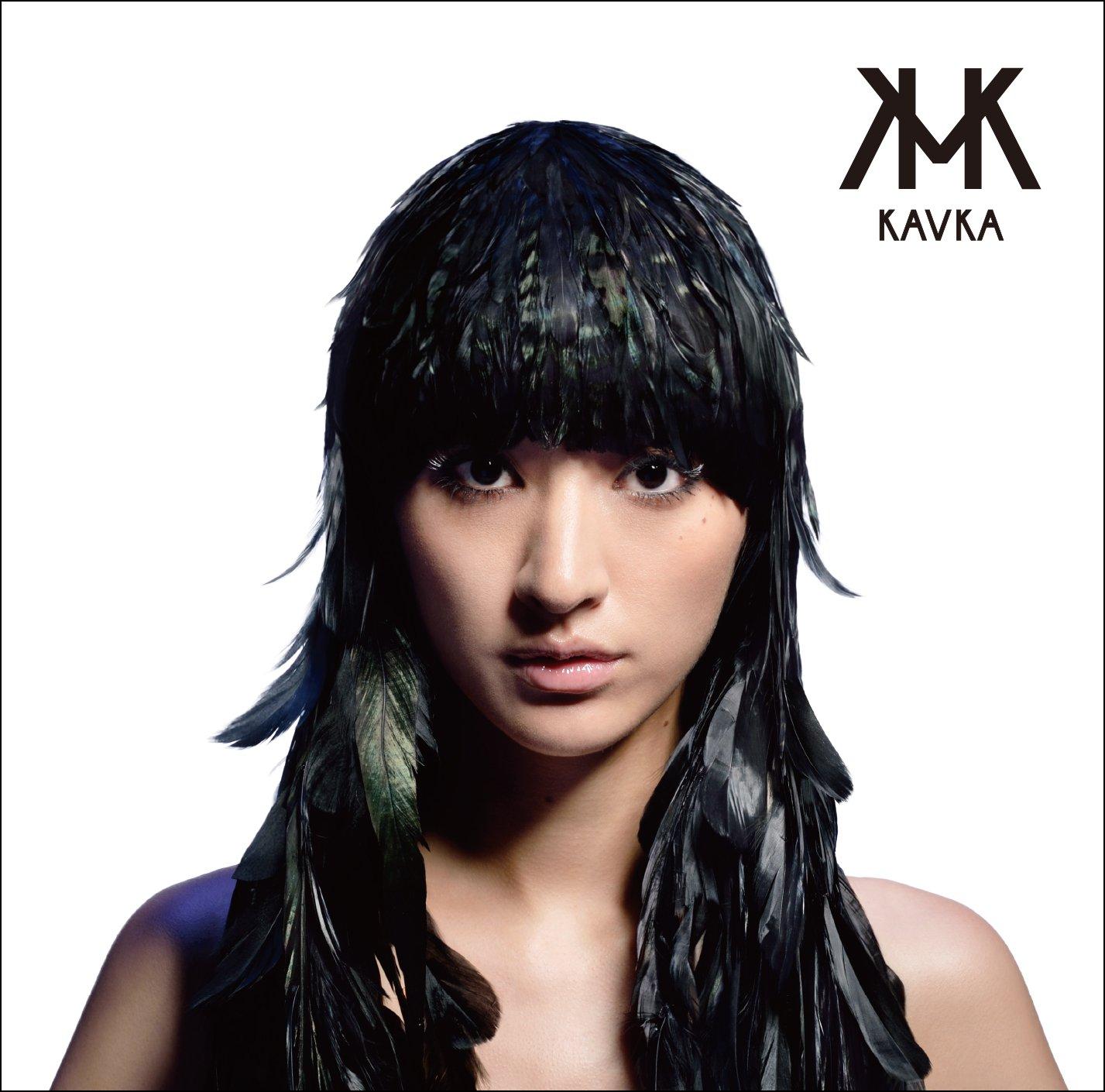 20160112.01.1 Shishido Kavka - Kavkanize (Deluxe edition) cover 1.jpg