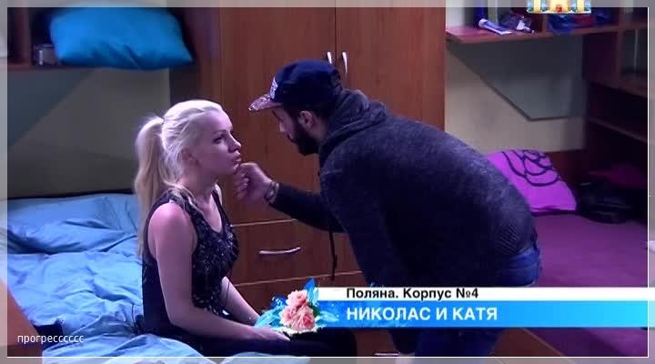 http://i2.imageban.ru/out/2016/01/12/cf32c13e2950f5ba895f27ffc7764281.jpg