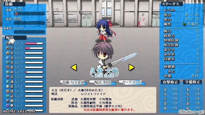 Izumo 4 [2015] [Cen] [VN, jRPG] [JAP] H-Game