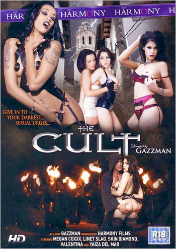 Harmony - Секта / The Cult (2012) DVDRip