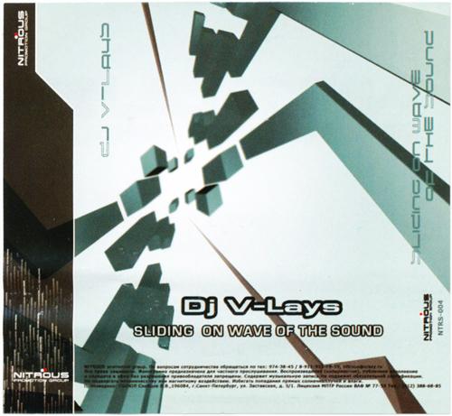 (House, Tribal) DJ V-Lays - Sliding On Wave Of The Sound - 2005, MP3, 320 kbps