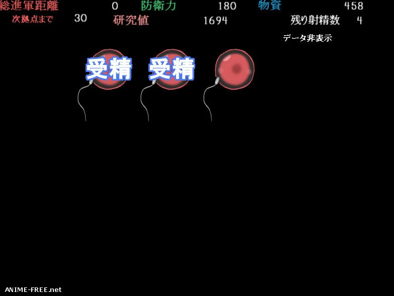 Tanetsuke hanshoku zensen [2015] [Cen] [Dot/Pixel, SLG, Animation] [JAP] H-Game