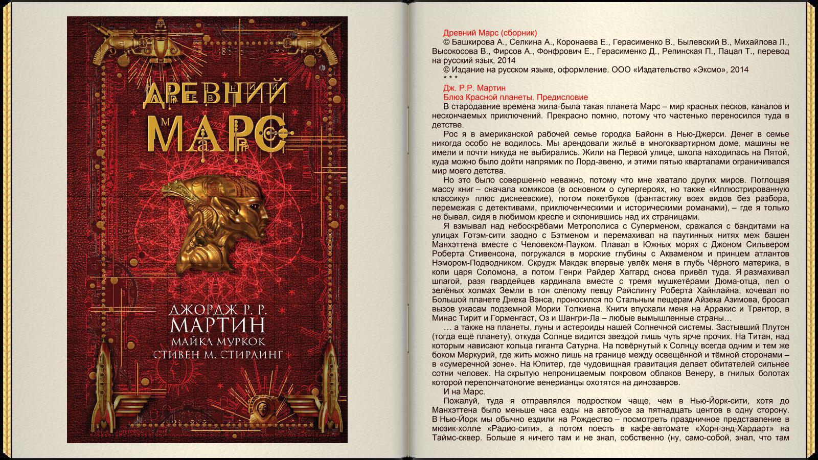 http://i2.imageban.ru/out/2016/01/30/e6681a566a6838ad1961de5fbe3ace99.jpg