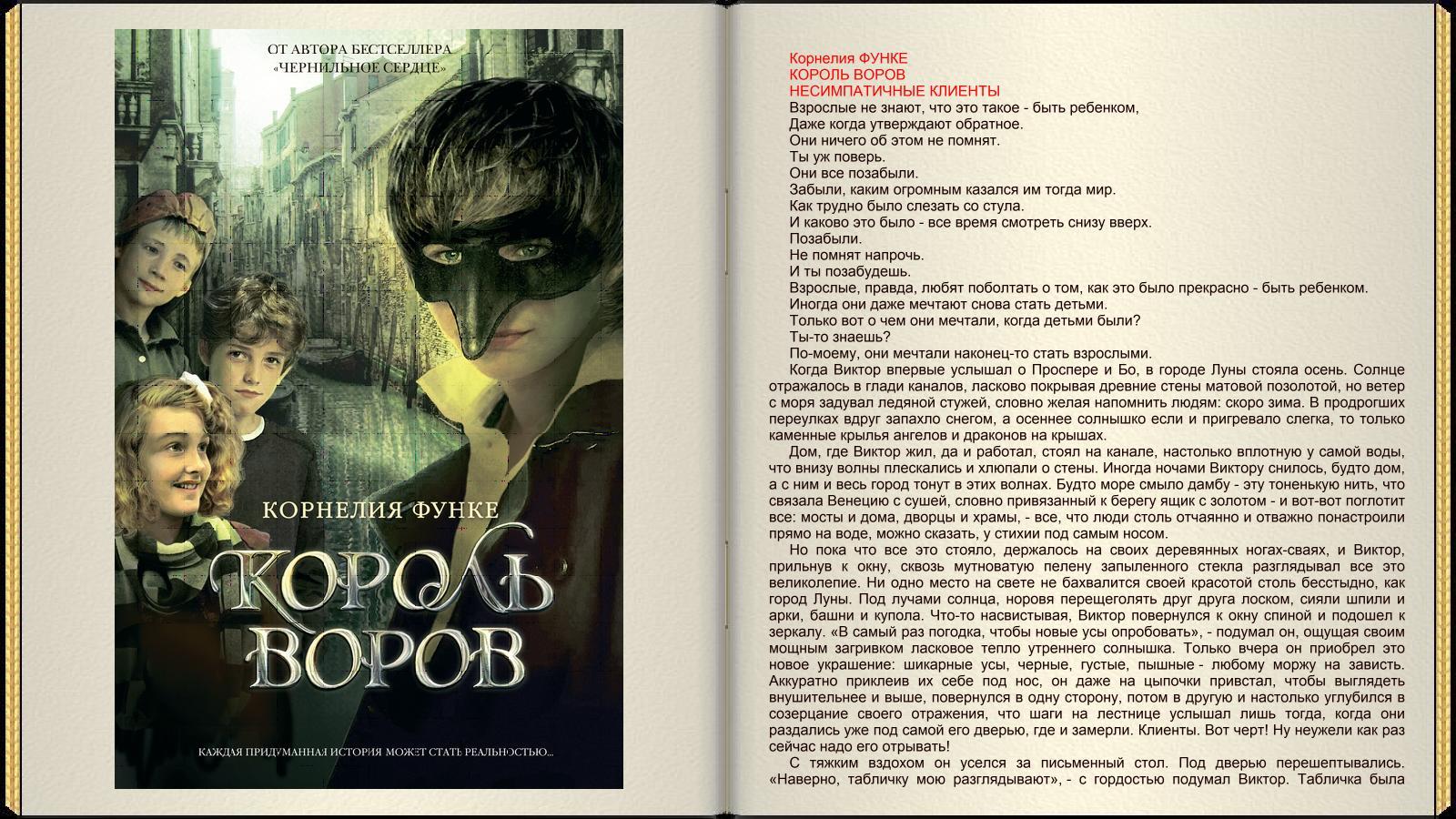http://i2.imageban.ru/out/2016/02/01/ad2e90b0c3d5c129c6a34951012ae590.jpg