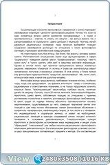 http://i2.imageban.ru/out/2016/02/04/d7042c63a98e8754fb8e1b67647c6ee0.jpg