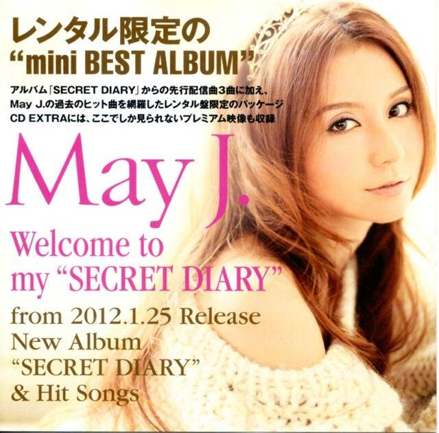20160203.04.1 May J. - welcome to my ''SECRET DIARY'' cover.jpg