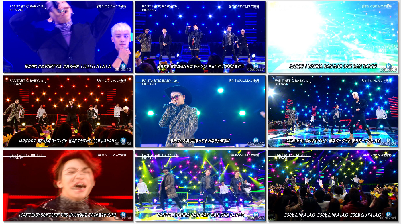 20160208.02.61 Big Bang - Fantastic Baby (Music Station 2016.02.05 HDTV) (JPOP.ru).ts_thumbs_[2016.02.08_00.24.04].jpg