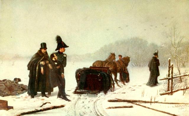 8 февраля 1837 г. 179 лет назад