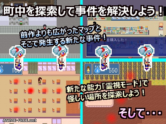 Pixel Town2: Wild Times @ Akanemachi Next Part [2016] [Cen] [jRPG, Animation, DOT/Pixel] [JAP] H-Game