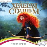 Храбрая сердцем / Brave: The Video Game | PC | Repack от Fenixx