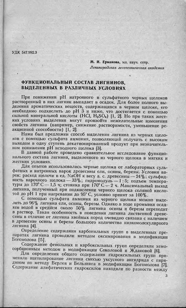 http://die-grosse-von-1823.de/xxxinstallationxxx/books/download-structured-computer-organization-1998.php